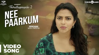 Nee Paarkum Song Video Song HD Thiruttu payale 2 | Bobby Simha, Amala Paul | Vidyasagar