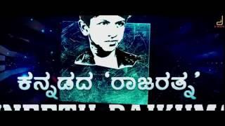 Rajakumara film song - appu dance