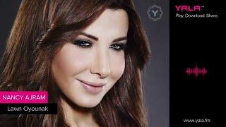 Nancy Ajram - Lawn Oyounak (audio) نانسي عجرم - لون عيونك - أغنية