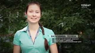 1С:ИТС для бюджетных учреждений. Интервью с Василишиной Полиной