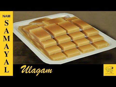 ஸ்ரீ கிருஷ்ணா ஸ்வீட்ஸ் ஸ்டைல் நெய் மைசூர்பாக் / Sri Krishna Sweets style Ghee Mysore pak in Tamil thumbnail