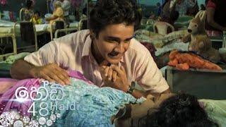 Haidi | Episode 48 - (2020-10-13) | ITN Thumbnail