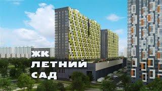 видео Новостройки САО Москвы, квартиры в новостройках на севере Москвы