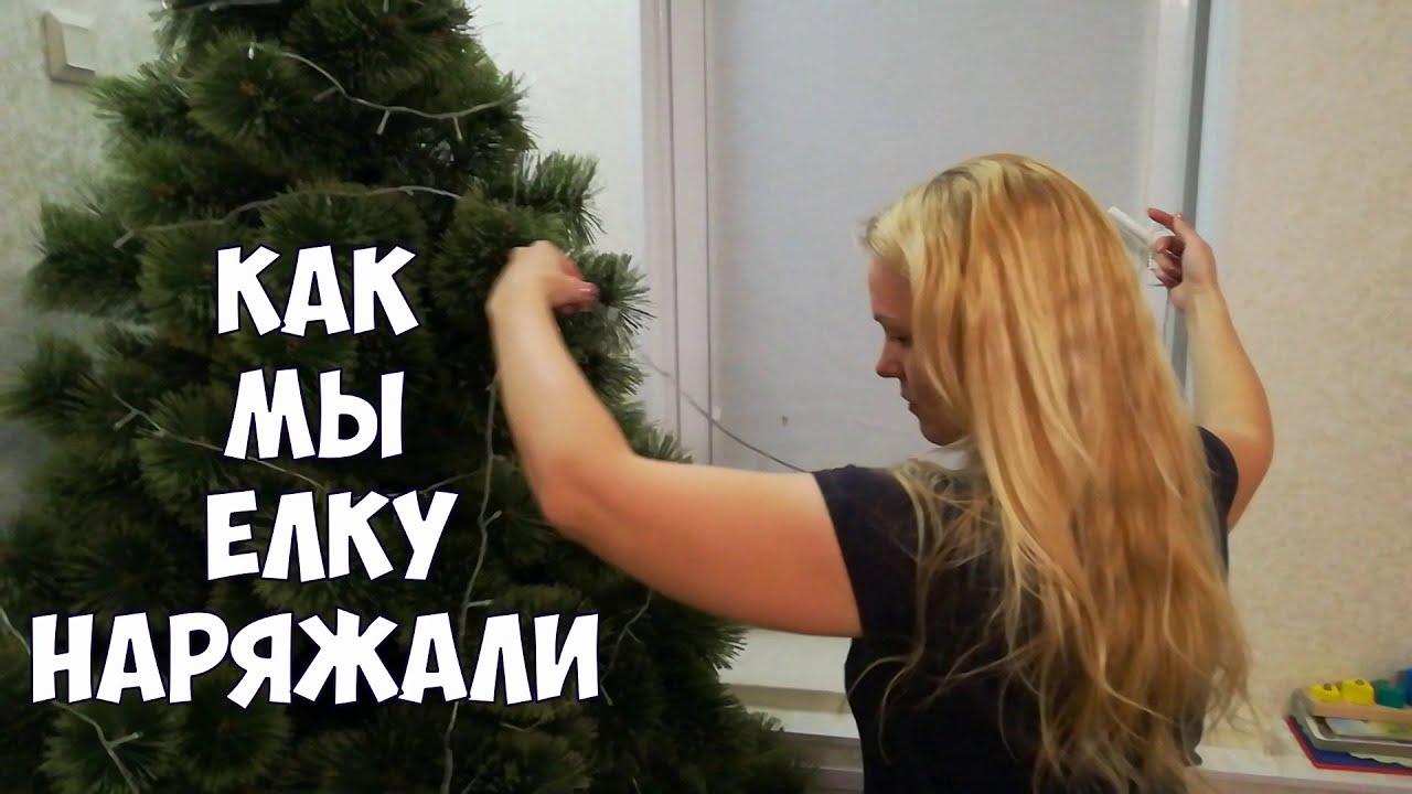 Наряжаем елку, украшаем дом в деревне. Как украсить ёлку. Новый год в деревне 2020 на носу.