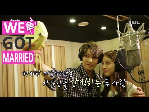 [We got Married4] 우리 결혼했어요 - Jong Hyun ♥ seungyeon ,the memory duet 'celestial blue coat' 20150829