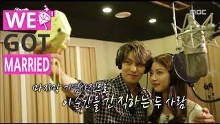 [We got Married4] 우리 결혼했어요 - Jong Hyun ♥ seungyeon ,the memory duet