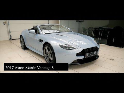 2017 Aston Martin Vantage S V8 Roadster