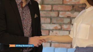 Правила этикета: приветствие и рукопожатие