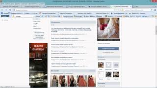 Реальный заработок в интернете без вложений Socpublic (без обмана)