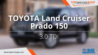 ГБО (ГАЗ) на Дизель Toyota Land Cruiser Prado 150 2015 (Тойота Ленд крузер Прадо) - ГАЗОДИЗЕЛЬ