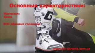 Мотоботы Gaerne Fastback(, 2014-11-16T14:50:23.000Z)