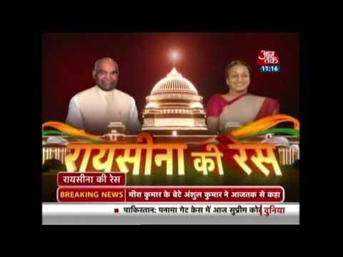 Ram Nath kovind vs Meira Kumar: Presidential Poll Begins, PM Modi Among First To Vote