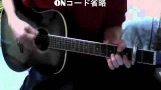 阿部真央「Don't Leave Me」ギターコード付 今の私にはこの曲の切ない詩...