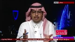 غازي الحارثي: يكشف عن احراج تركيا بعد نتائج النيابة السعودية بقضية خاشقجي
