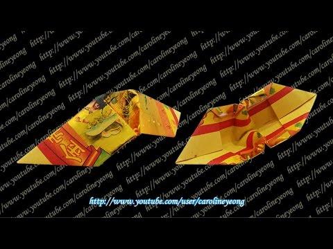 【CYS教程】敬神折纸~元宝の一(Origami~Gold Ingot)