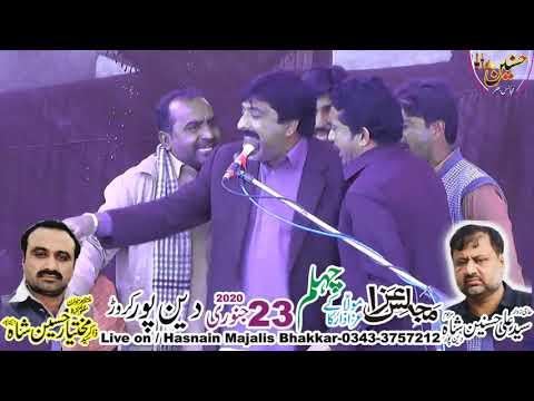 Zakir Saif Ali Khokhar Majlis Aza 23 January 2020 Dinpor Karor Jalsa Zakir Mukhtar Shah
