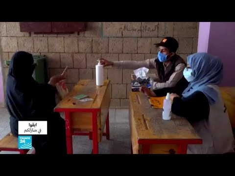 أقل الدول العربية تأثرا بفيروس كورونا.. من هي؟  - نشر قبل 5 ساعة