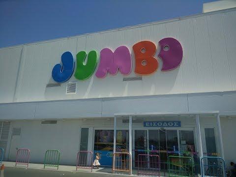 Магазин Jumbo Кипр Ларнака, полная проходка, полный обзор. Shop Jumbo Larnaca, Full Review.
