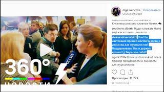 """Кадыров вступился за ведущую ток-шоу """"60 минут"""" Ольгу Скабееву"""