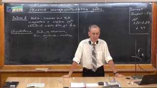 Урок 144. Решение экспериментальных задач