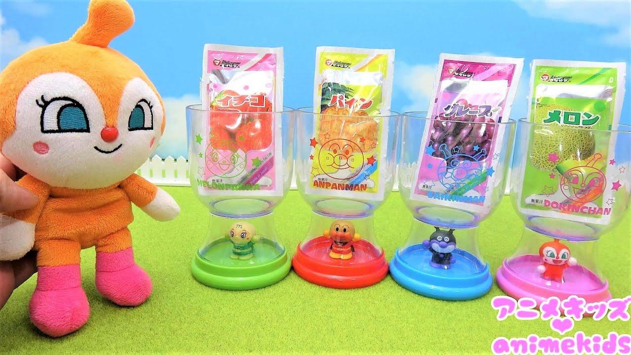 アンパンマン おもちゃ アニメ じはんき ジュースをかうよ! ドキンちゃん みんなにジュースをつくるよ! アニメキッズ