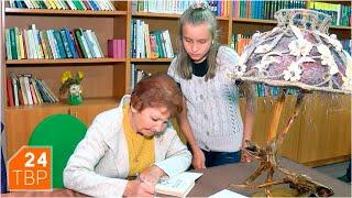 Открытие библиотеки в Жучках стало праздником | Новости | ТВР24 | Хотьково