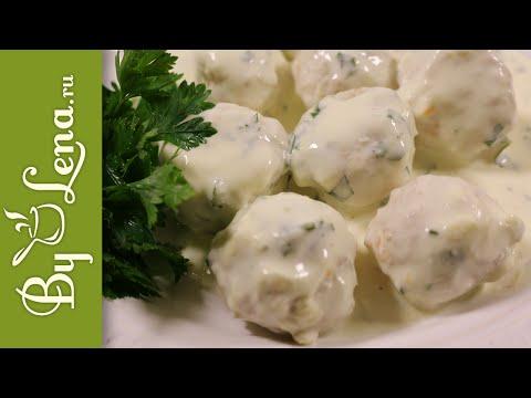 Тефтели в сливочном соусе - полезные и вкусные тефтели для всей семьи!