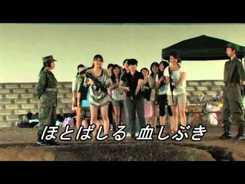 Download Rape Zombie: Lust of the Dead (Reipu zonbi: Lust of the Dead) theme-song video