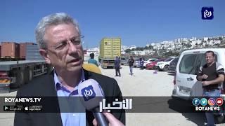 الرئيس الفلسطيني يؤكد على رفض الوساطة الأمريكية في عملية السلام - (21-2-2018)