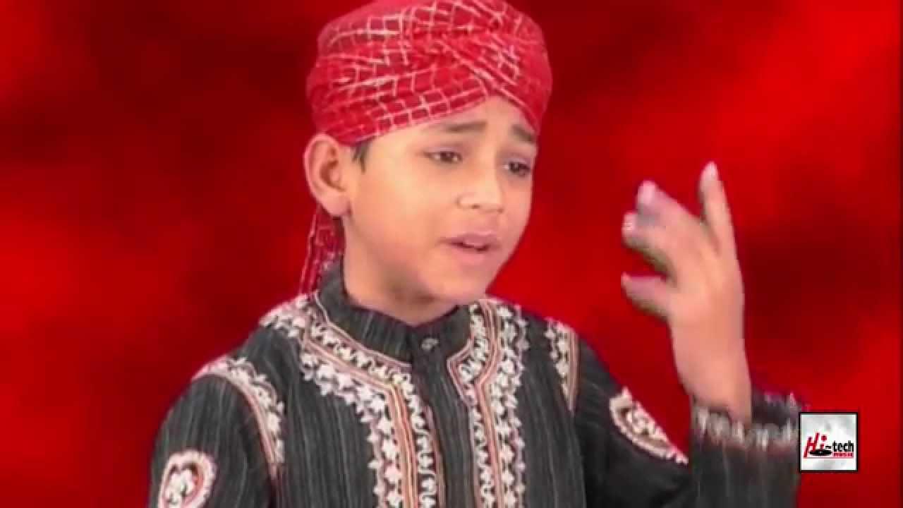 Download MERI JAAN ALI - MUHAMMAD FARHAN ALI QADRI - OFFICIAL HD VIDEO - HI-TECH ISLAMIC - BEAUTIFUL NAAT