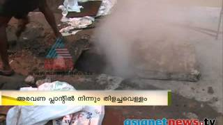 Sabarimala News: Hot water from Aravana plant