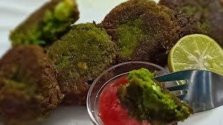 Nutritious And Delicious Hara Bhara Kabab  Recipe   Veg Cutlet   Vegetarian Kabab