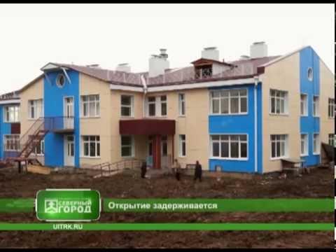 16.09.2014 - В Усть-Илимске строят новый детский садик