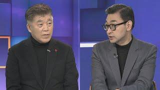 [뉴스큐브] 신규확진 561명…집단감염 지속 확산 / …