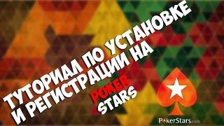 видео Как обойти блокировку Покер Старс (PokerStars)