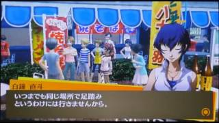 ペルソナ4 ザ・ゴールデン - エンディング ペルソナ4 検索動画 39