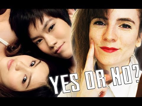 Lesbian Film Review: Yes Or No
