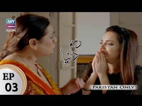 Rasm-e-Duniya - Episode 03 - ARY Zindagi Drama