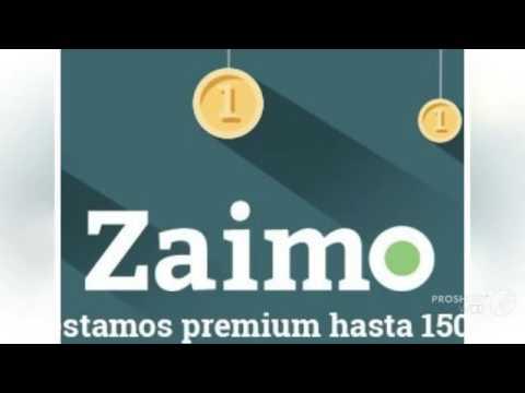 Видео Prestamos online banco galicia