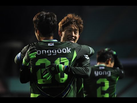 180213 ACL GROUP E MD1 JEONBUK HYUNDAI MOTORS VS KASHIWA REYSOL