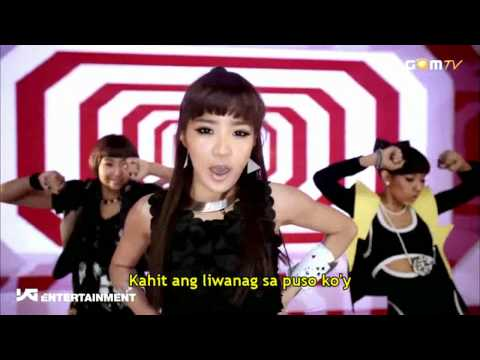 Fire by 2NE1 [HD] Space Version (Filipino / Tagalog subs by Masto)