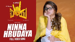 Ninna Hrudaya Full Video Song  I Love You Kannada Movie  Upendra Rachita Ram  Anuradha Bhat
