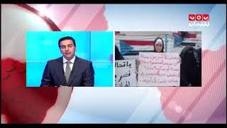 أمهات المعتقلين بعدن يطالبن بإطلاق ذويهن | أم حسين - يمن شباب