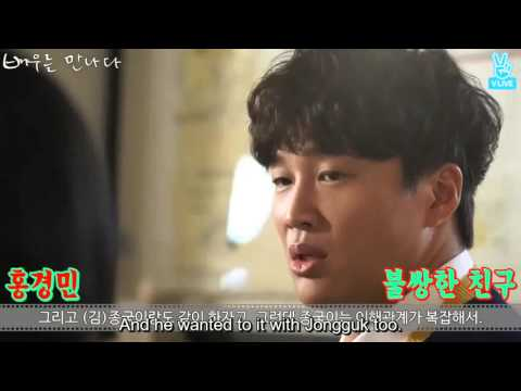Cha Tae Hyun talking about Hong Kyung Min and Kim Jong Kook