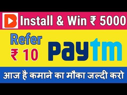Install VideoBuddy & Win ₹5000 | Free Paytm Cash | Download Latest Movies |
