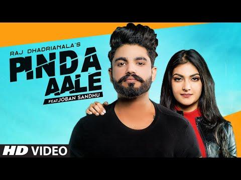 Pinda Aale - Raj Dhadrianala Punjabi Song Released by T Series
