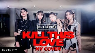 BLACKPINK - 'Kill This Love' MV Cover by PINK PANDA (INVASION DC)