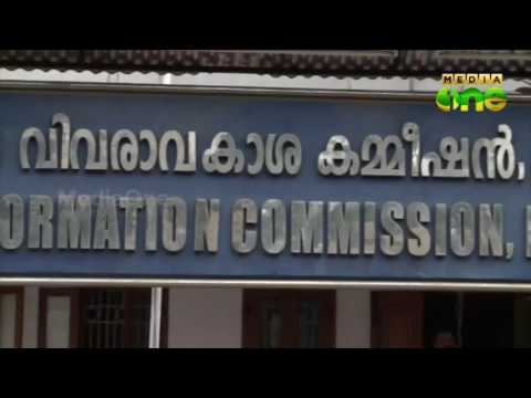 Central information commission directs government to make cabinet decisions public