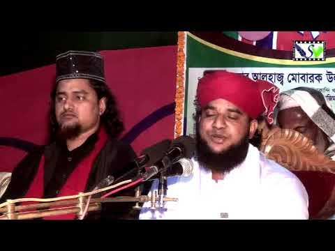 md zillur rahman asheqi   Sane Awoliya New Sunni Waz 2017HD 01737576069