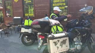 Balkan Gezisi Bulgaristan-Ardino
